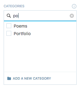 image of the category search field