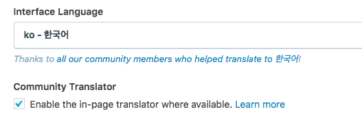 Turn on the Community Translator from your Account Settings screen